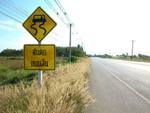 Slippery when wet sign Stock Photography