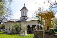 Slobozia Church. An orthodox place of worship in Bucharest,Romania,located at the intersection of boulevards Dimitrie Cantemir and Marasesti, built between Royalty Free Stock Photo