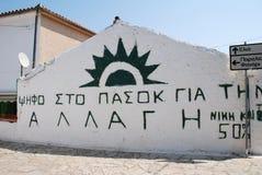 Slogan políticos, Meganissi Fotografia de Stock Royalty Free