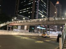 Slogan taiwanais de protestation contre la réforme de pension photos stock