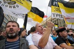 Slogans russes de cri de nationalistes Image libre de droits