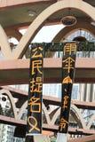 Slogans of umbrella revolution Stock Photos