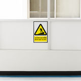 Slope caution board information Royalty Free Stock Images