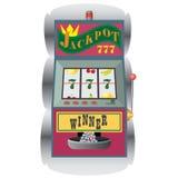 Slot machine with winning combination. Royalty Free Stock Photo