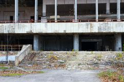 Slott av kultur Energetik, övergiven spökstad Pripyat, Ukraina royaltyfri fotografi