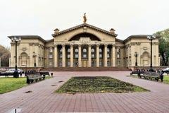 Slott av kultur av metallurgists, höst, Oktober royaltyfri foto