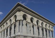 slott för byggnadsdomstolsbyggnadrättvisa Royaltyfria Foton