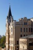 Slott för konung Richards i Kiev Arkivfoton