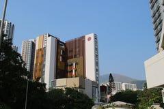 Slott maximal Rd Tsuen som är glåmig på Hong Kong arkivfoto