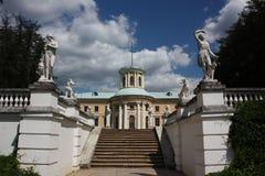 Slott. Museum-gods Arkhangelskoe. Ryssland Arkivbild