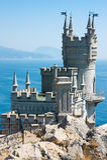 Slott på en kull Arkivfoton