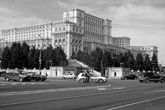 Slotten av den rumänska parlamentet: Palatul Parlamentului är platsen av parlamentet av Rumänien Royaltyfri Fotografi