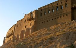 Slotten av Erbil, Irak arkivbild