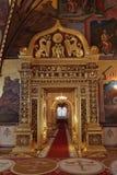 Slotten av fasetterar royaltyfri foto