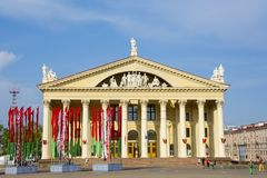 Slotten av kultur av handel - unioner är huset av kultur av handeln - union av Vitryssland royaltyfri bild