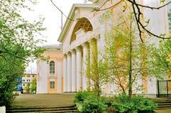 Slotten av kultur i staden av Biysk arkivfoton