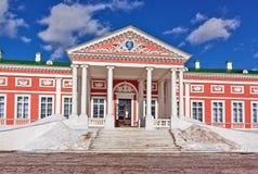 Kuskovo Moscow Arkivfoto