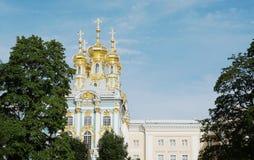 Slotten i Catherine parkerar i Tsarskoe Selo Arkivfoto