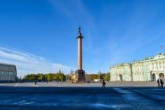 Slottfyrkant i St Petersburg, Ryssland Arkivbilder