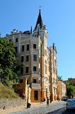 SlottRichards Lion Heart, Kiev Arkivfoton