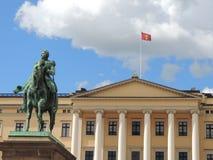 Slottsplassen em Oslo, Noruega, Europa imagem de stock