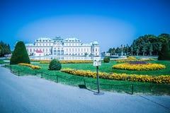 Slottträdgård av belvederen i Wien, Österrike arkivfoton