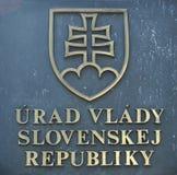 slovak правительственного учреждения стоковое изображение rf