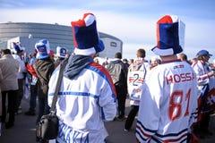 Slovak hockey fans. Slovakia ice hockey fans in Helsinki, Hartwall arena Royalty Free Stock Photography