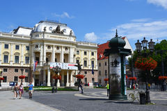 The Slovak National Theater Stock Image