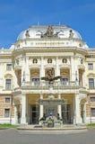 Slovak National Theatre in Bratislava, Slovakia. Stock Photos
