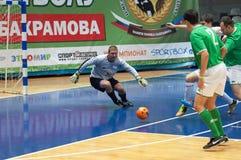 Slovakia embassy team vs CFIKS team Stock Photo