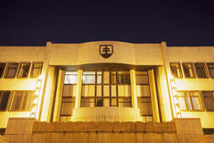 Slovakia Parliament Building in Bratislava Royalty Free Stock Photography