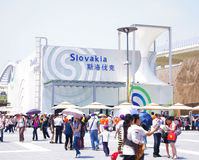 Slovakia Pavilion in Expo2010 Shanghai China Royalty Free Stock Photos