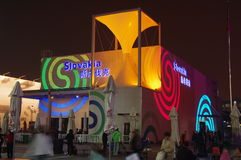 Slovakia Pavilion In Shanghai Expo2010 China Stock Photo