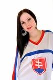 Slovakian Fan Stock Photos