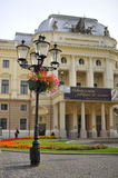 Slovakian National Theater Royalty Free Stock Images