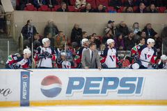 Slovan Team bench Stock Images