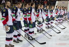 Slovan team just before game Royalty Free Stock Photo