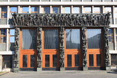 Sloveense parlement royalty-vrije stock afbeeldingen