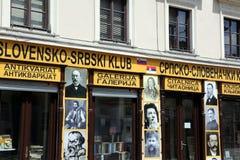 Slovenian-Serbian club, Ljubljana Royalty Free Stock Photos
