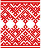 Slovenian Traditional Pattern Ornament. Background. Belarusian pattern Royalty Free Stock Images