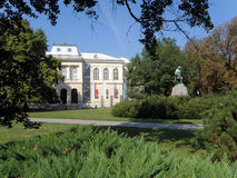 Slovenskt medborgaremuseum (170) royaltyfri bild