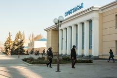 Sloviansk ( translit Slavyansk) - город областной значительности в области Донецка, Украине 15 03 2016 Стоковая Фотография