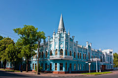 Slovyanskyi Hotel Royalty Free Stock Photography