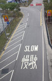 'Slow' road markings Royalty Free Stock Image