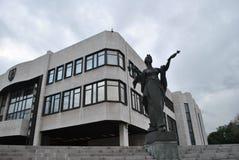 Slowaaks Parlementsgebouw Stock Foto's