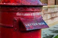 Sluit omhoog beeld van een rode gekleurde brievenbus royalty-vrije stock foto's