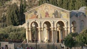 Sluit omhoog van de voorzijde van de kerk van alle naties in Jeruzalem stock afbeelding