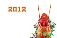 Sluit omhoog van het Chinese hoofdstandbeeld van de stijldraak Royalty-vrije Stock Foto's