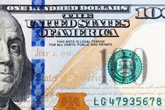 Sluit omhoog van nieuwe honderd dollarsrekening Stock Afbeeldingen